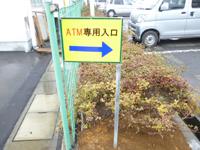 JA_ATM_2.jpg
