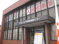 JA_kennsuimaku_1.jpg