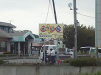 JA_kiraichi_2.jpg