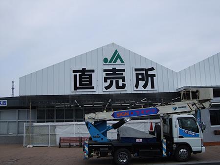 kiraichi_0.JPG