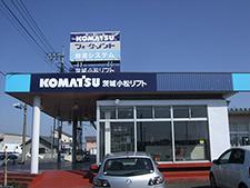 komatsu_0.JPG