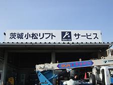komatsu_1.JPG