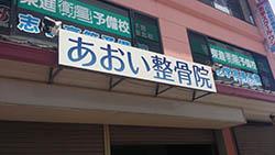 ya_01.jpg