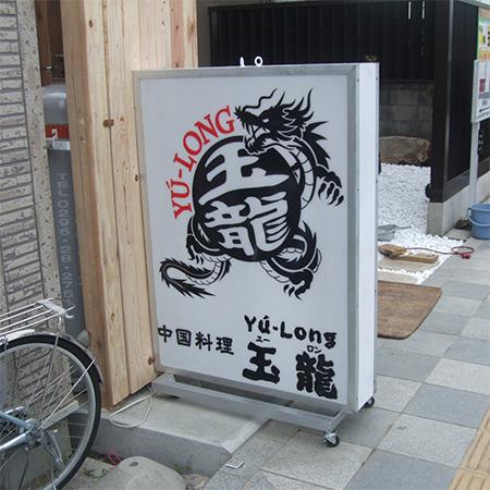 yulong02.jpg