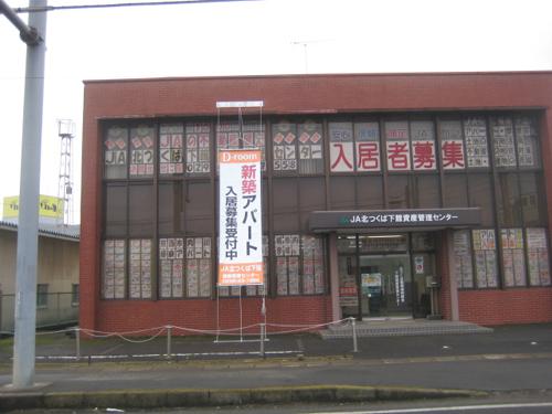 JA_kennsuimaku_0.jpg